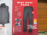 heat 004