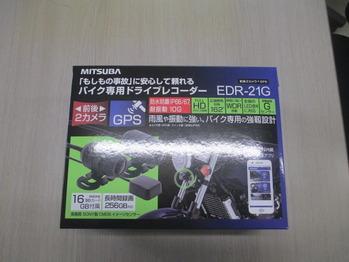 IMG_9706