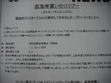 jp 001