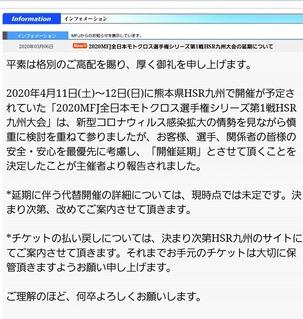 Screenshot_20200306-133920_Chrome (2)