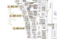 aro_map_03