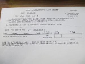 fax 001