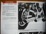 jp 006