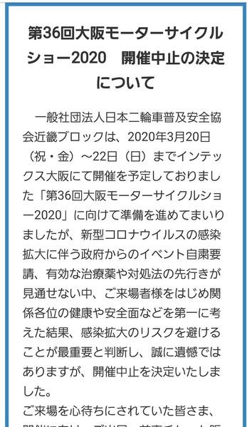Screenshot_20200228-163301_Chrome (3)