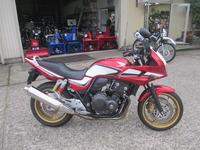 CB400SB 001