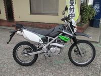 KLX 002