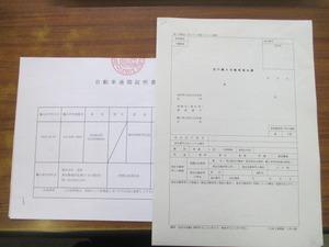 書類 001