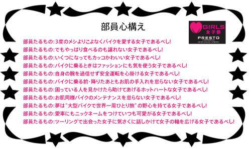 jyoshibu_07