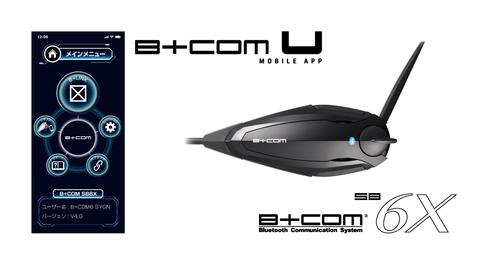 BCOM_U-mapp_6x-v4-0