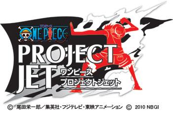project_jet