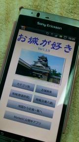 505ea32d.jpg