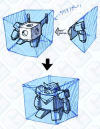 ロボ玩具_クリアロボ_logo_g