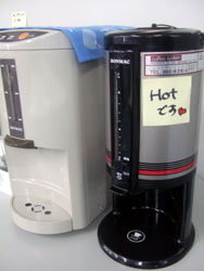 コーヒーほっと