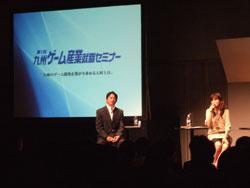 九州ゲーム産業セミナー01