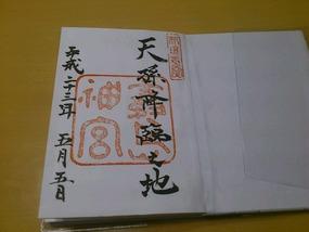 c81dc5ae.jpg