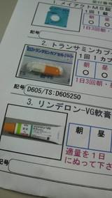 f87ce400.jpg