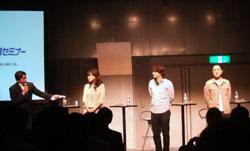 九州ゲーム産業セミナー02