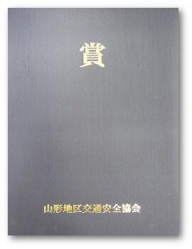 RIMG5242