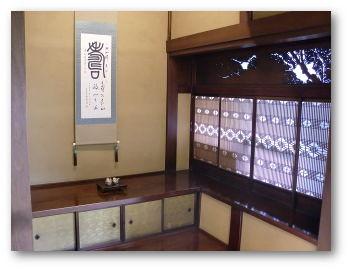 shisanrou-13