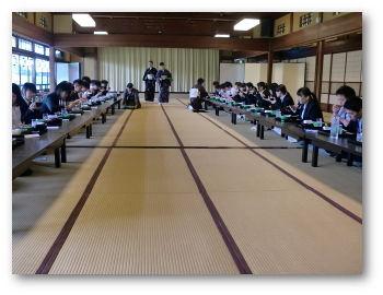 shisanrou-14