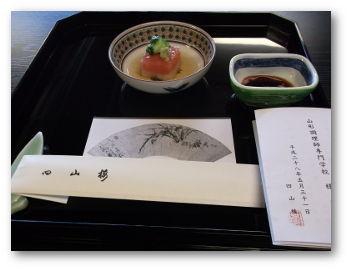shisanrou-01