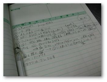 yamagata-7th-juniorhigh-08