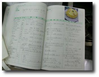 2015notebook-01
