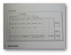 RIMG3472