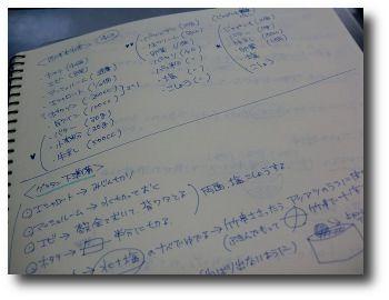 2015notebook-08