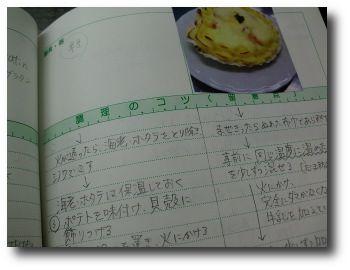 2015notebook-02