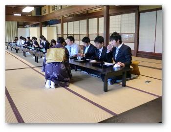 shisanrou-10