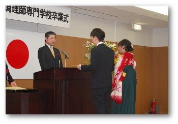 graduation-05