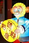秦淮灯会2