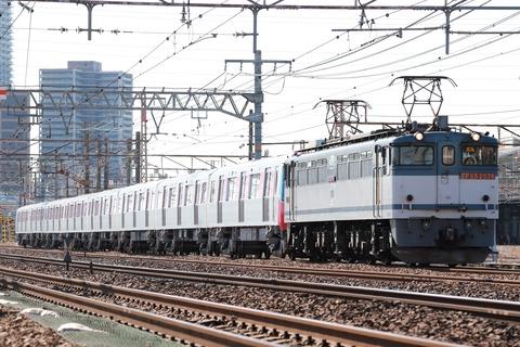 甲3 EF65 2067 9866レ(東京都12-600形)