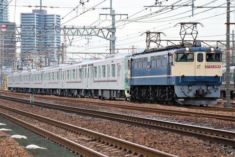 甲209 EF65 2065 9866レ(東武70090系)