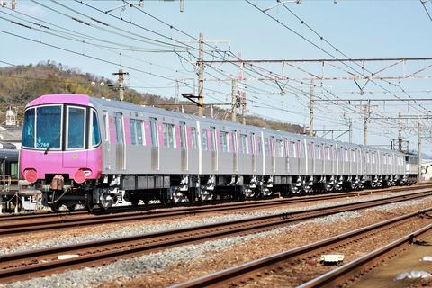 甲3 EF65 2067 9866レ-1(東京都12-600形)