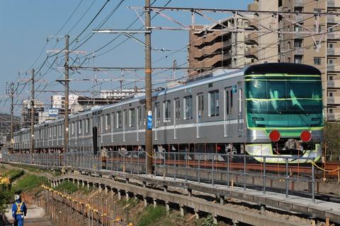 甲65 EF65 2075 9866レ-1(東京メトロ13000系)