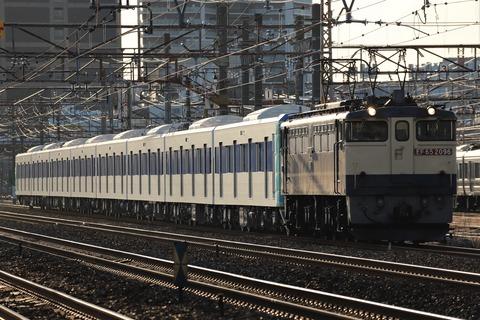 甲172 EF65_2096 9866レ(東京都6500形)
