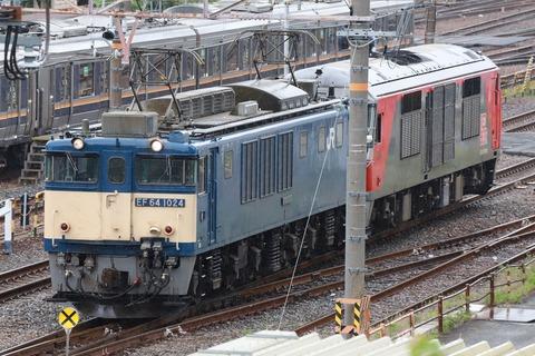 甲76 EF64 1024 9866レ(JR貨 DF200型)