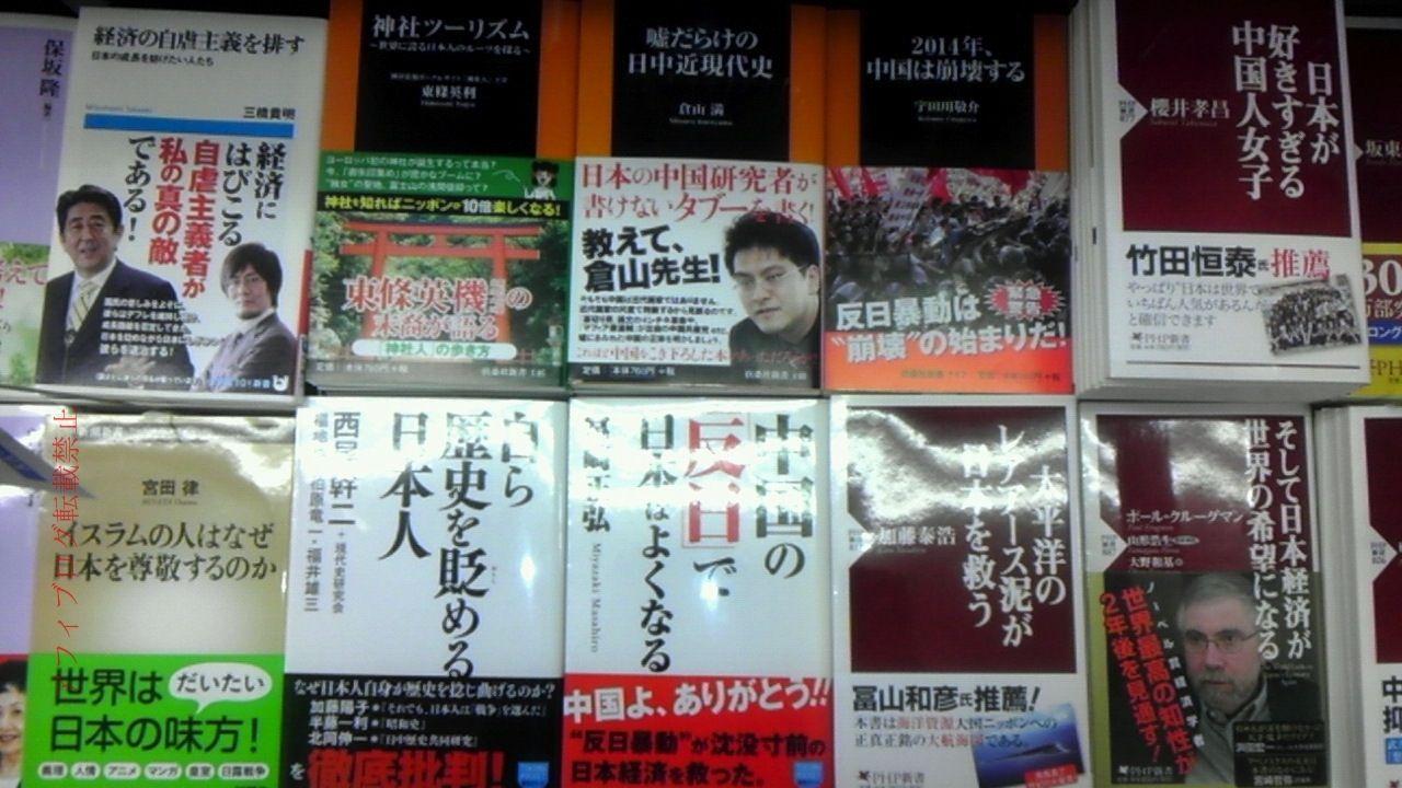 【社会】四国お遍路に「『大切な遍路道』を朝鮮人の手から守りましょう」という紙、地元民憤り、県警も捜査開始★6YouTube動画>5本 ->画像>102枚