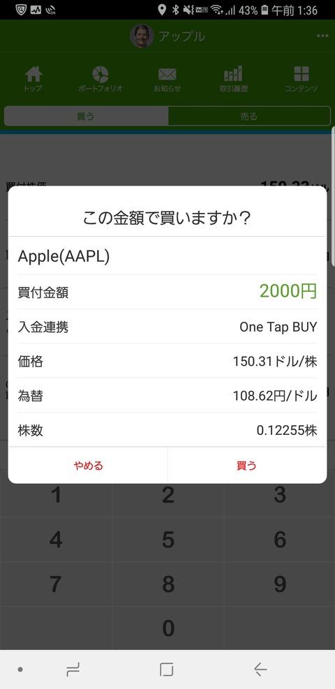 Screenshot_20190115-013620_米国株