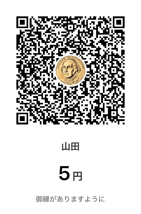20190326_123253185_iOS
