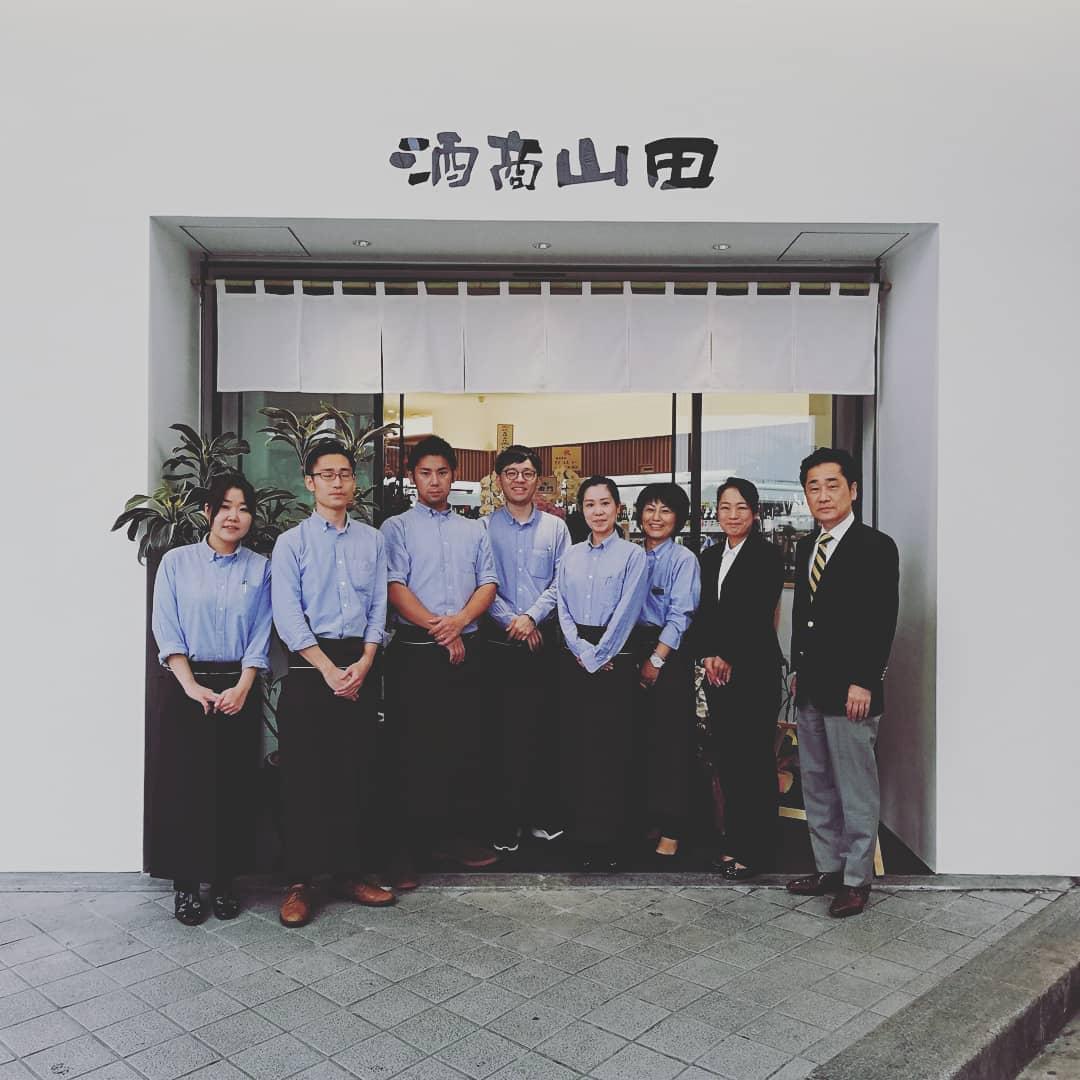 酒商山田 八丁堀店 10月11日オープンのお知らせ