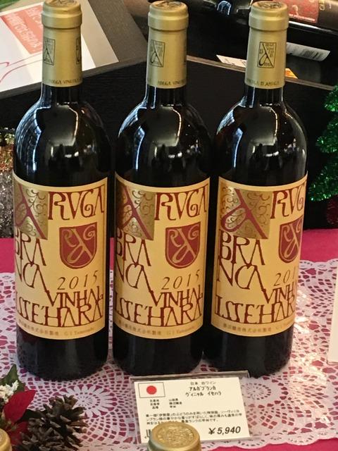 年末ちょっと贅沢して飲みたいワイン!