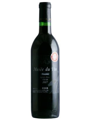 信州のアルプスより、少量限定醸造のワインが届きました♪
