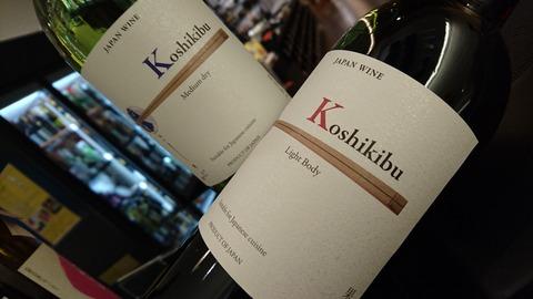 京都からはんなりとしたワインが新登場です!!