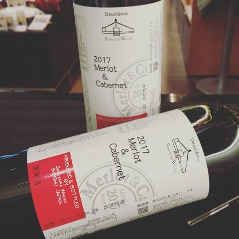 いつもの価格で、ワンランク上のワインを楽しむなら…