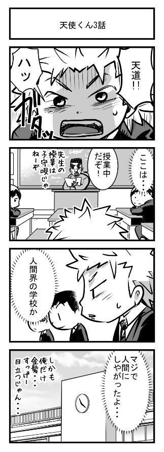 お蔵ネーム3