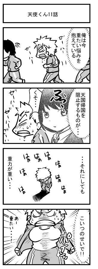お蔵ネーム12