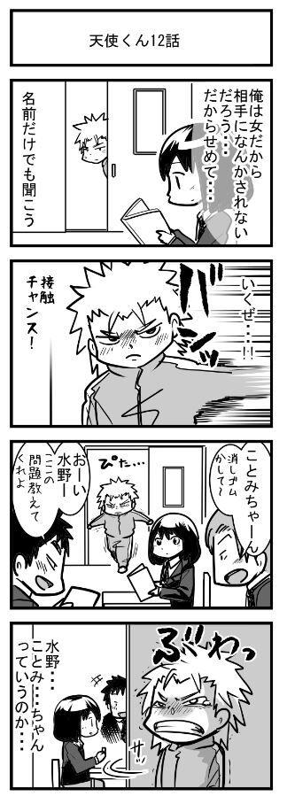 お蔵ネーム13